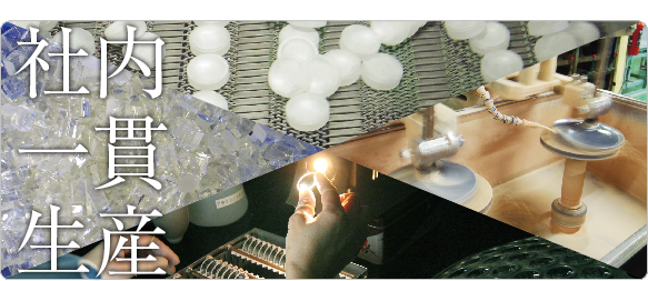 Integrated in-house  production from glass molding processing to assembly